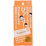 PIERAS Propolinse Family Type Ополаскиватель для зубов с прополисом, мини упаковка, 6 саше по 12 мл фото
