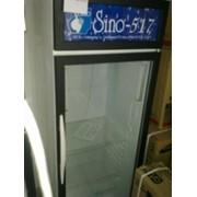 Холодильная витрина Sino - 517 фото