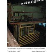 Мостовой электрический кран общего назначения г/п 125 т фото