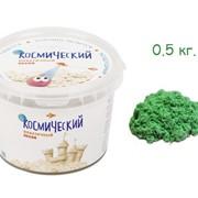 Космический песок 0,5 кг, Зеленый фото