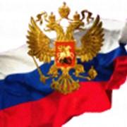 Изучение русского языка фото
