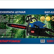 Бензопила Беларусмаш ББП 5200 (2 шины+2 цепи) фото