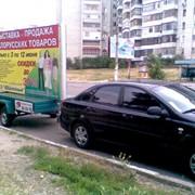 Мобильный билборд фото