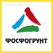 ФОСФОГРУНТ (Краско) – холодное фосфотирование, фосфотирующий акриловый грунт для металла по ржавчине фото