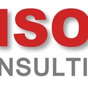 Сертификация ISO 9001, ISO 14001, ISO 27001, OHSAS 18001 фото