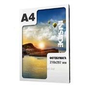 Бумага глянцевая INSIDЕ A4 250 г/м 50л белое золото фото