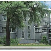 Институт Биохимии им. О.В. Палладина НАН, ГП Научные услуги фото