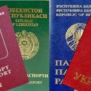 Временная регистрация иностранных граждан в алматы фото