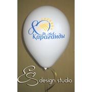 Гелиевые шары с нанесением логотипа заказчика фото