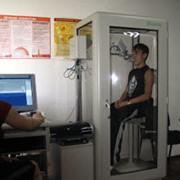 Исследование функции внешнего дыхания фото