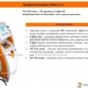 Лазерный аппарат Неlla 4 в 1 (ND: YAG лазер неодимовый + IPL квантовой + E-Light + RF) фото