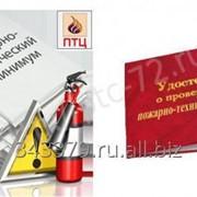 ПТМ (пожарно-технический минимум) фото