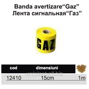 """Лента сигнальная """"Газ"""" фото"""