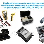Профилактическое испытание электротехнического оборудования фото