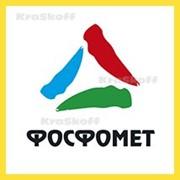 ФОСФОМЕТ (Краско) – холодное фосфотирование, фосфотирующий ортофосфорный преобразователь ржавчины для металла фото