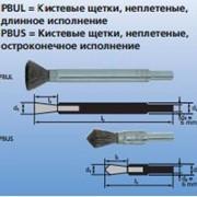 Кистевые щетки, неплетеные PBUS, остроконечное исполнение фото