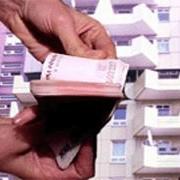 Кредиты на приобретение объекта жилой недвижимости фото