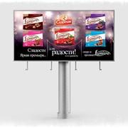 Дизайн широкоформатной рекламы фото