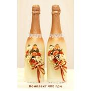 Свадебное шампанское. фото