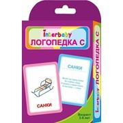 Набор карточек Interbaby Логопедка С к16 фото