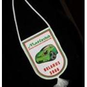 Услуги трафаретной печати, набивки на текстильных изделиях ВЫМПЕЛА фото