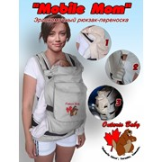 """Эргономичный рюкзак-переноска """"Mobile Mom"""" фото"""