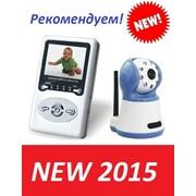 Видеоняня Geofox G-386 купить в Минске. фото