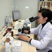 Лабораторно – диагностические исследования фото