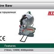 Пила торцовочная RTR-MAX 210mm, 1200W  фото