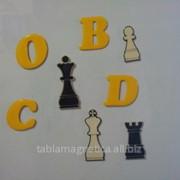 Шахматные фигуры изготовление, Sah фото