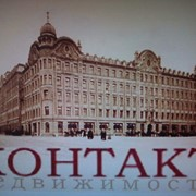 Сопровождение сделок по недвижимости Макеевке Донецк фото