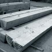 Балки фундаментные, ФБ6-28 фото