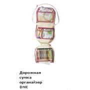 Дорожная сумка органайзер DMC фото