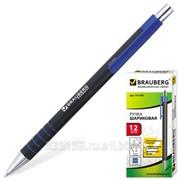 Ручка шариковая Brauberg (Брауберг) автоматическая, RBP025, корпус черный, толщина письма 0,7 мм, синяя фото