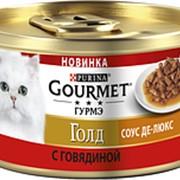 Gourmet 85г конс. Голд Соус Де-Люкс Влажный корм для взрослых кошек Говядина фото