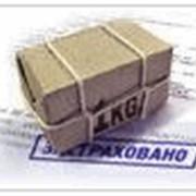 Страхование грузов. фото