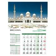 Календари настенные перекидные Мечети Мира  фото