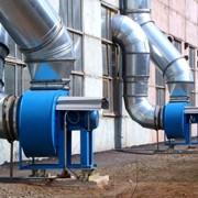 Вентиляционное и газоочистное оборудование - поставки, монтаж, обслуживание фото