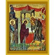 Благовещенская икона Сретение Господне, копия старой иконы, печать на дереве, золоченая рамка Высота иконы 11 см фото