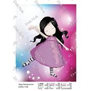Схема для вышивки бисером Стану балеринкой фото
