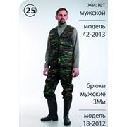 Жилет М - 42 фото