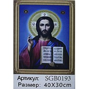 SGB0193 Иесус икона алмазная мозаика 30*40 фото
