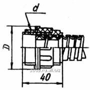 Соединитель металлорукав-прибор смп-12хg3/4 фото