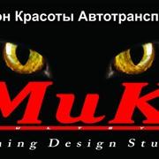 Качественная винилография на авто в Алматы фото