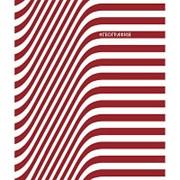 Тетрадь предметная 48л Предметка #, География, кл., скоба, твин-лак 26802 фото