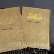 Коран на арабском языке 2 фото