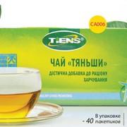 Антилипидный чай - китайский зелёный чай 6-ти сортов фото
