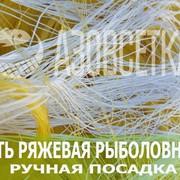 Сеть ряжевая ручной посадки, ячейка 55мм, леска 0,18мм, высота 1,8м, длина 60м фото