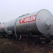 Переработка нефти и другого нефтяного сырья. Погрузка нефти на танкеры на морском терминале. Транспортировка нефти и нефтепродуктов по трубопроводам. фото