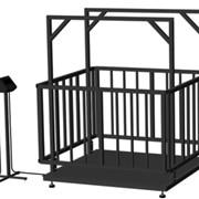 Платформенные весы МВСК-1,5 усиленные с ограждением размер 1,5 x 1,5 м. фото